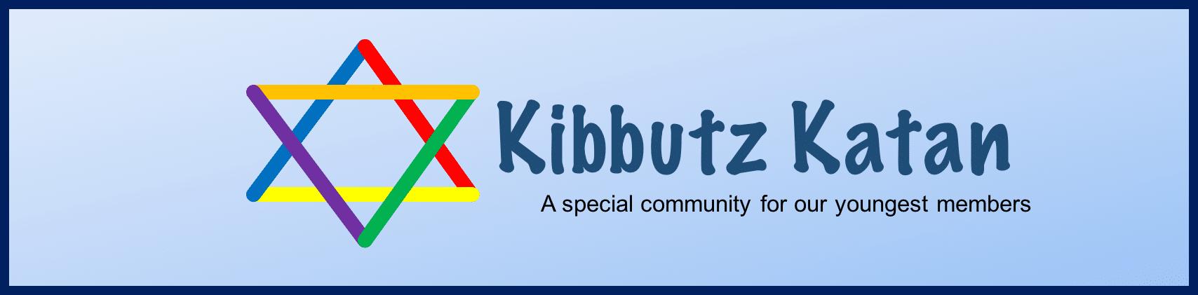 KibbutzKatan