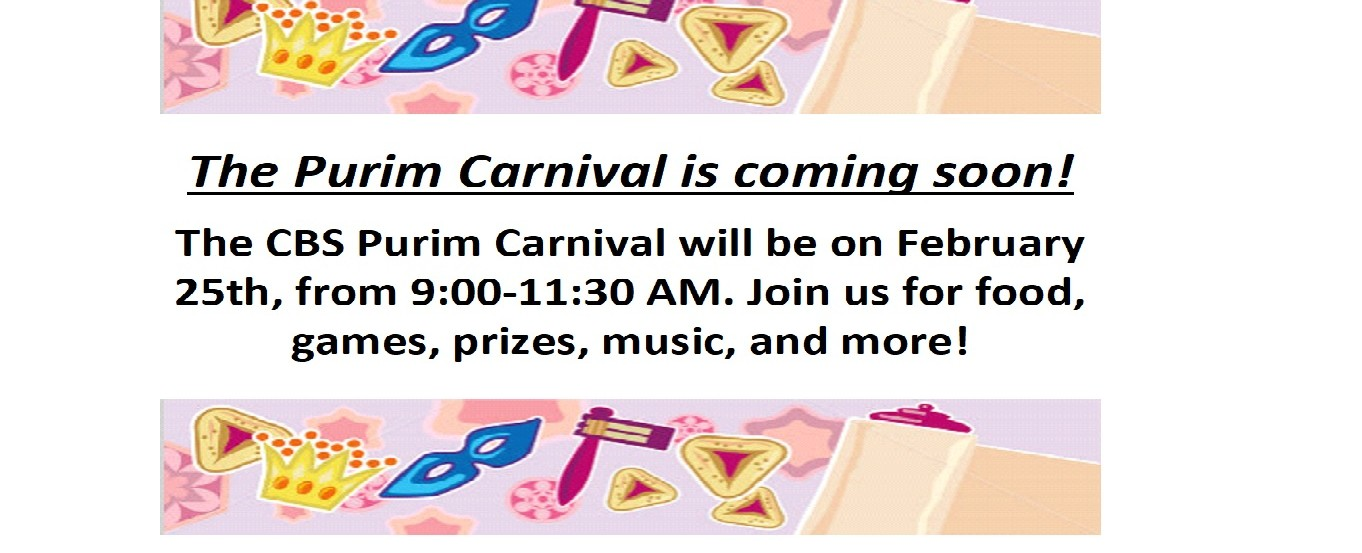 Purim Carnival Website